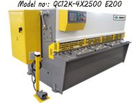CNC Hydraulic Swing Beam Shearing Machine