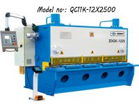 12mm*2500mm CNC Guillotine Shear