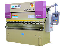 40Ton 2200mm (ZDP-4022) E21 Hydraulic Plate Press Brake