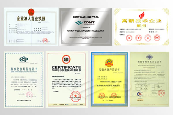 zdmt certificates